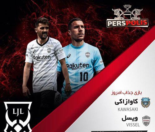 سایت پرسپولیس بت + اطلاعات کامل سایت perspolis.bet