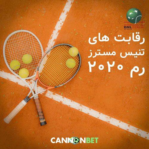 سایت شرط بندی کانن بت + امکانات ویژه کاربران ایرانی در سایت CannonBet