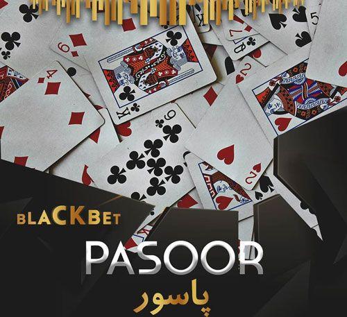 سایت شرط بندی بلک بت _ قوانین و مقررات سایت BLACKBET