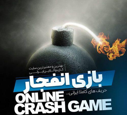 سایت تک بت _ آدرس بازی های کازینویی در سایت Tak Bet