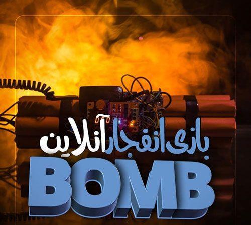 سایت Rabona _ آدرس جدید بازی انفجار سایت شرط بندی رابونا