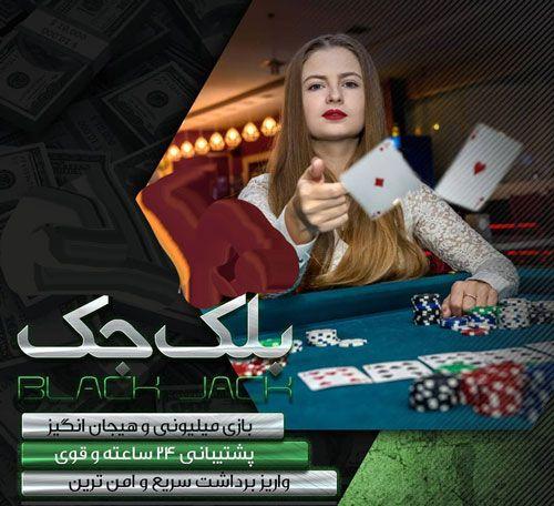 کشور بدون مالیات در قمار _ 10 کشور برتر بدون مالیات در قمار!