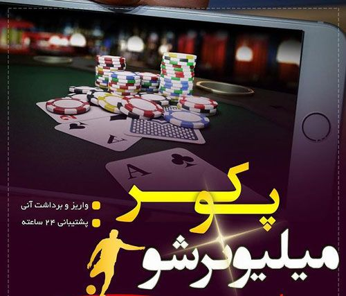 اشتباه بازی پوکر آنلاین _ 5 اشتباه برتر پوکر برای جلوگیری از هنگام بازی آنلاین