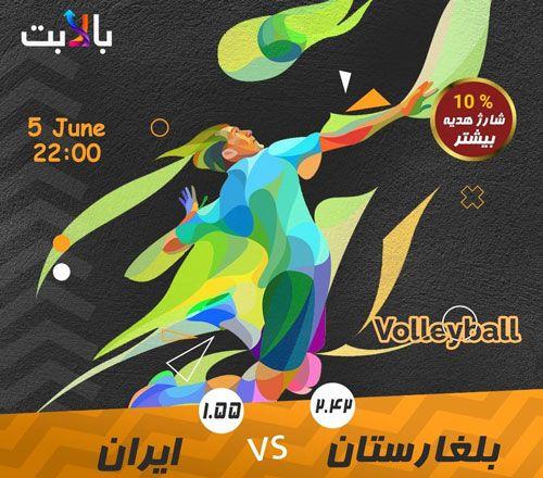 سایت بالا بت آدرس سایت معتبر ایرانی balabet