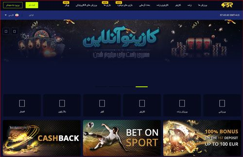سایت برقرار بت آدرس بازی های کازینویی سایت barghararbet