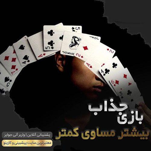 بازیکنان معروف پوکر زن _ بانوان افسانه ای که دنیای پوکر را طوفانی کردند