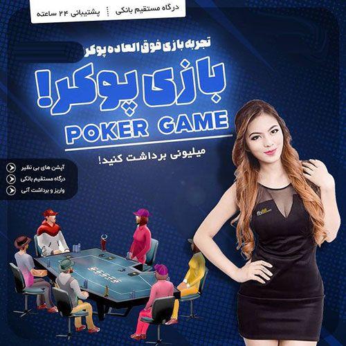 بازی یگدراسیل و اسلات های آنلاین بازی های مهیجی
